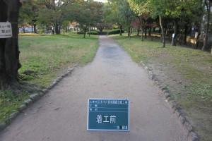 元茨木川 着工前6