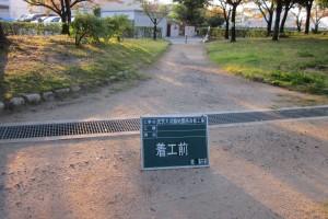 元茨木川 着工前1