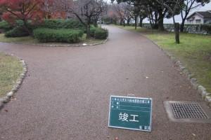 元茨木川 竣工2