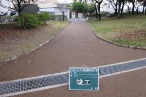 元茨木川 竣工1