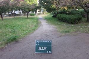 元茨木川 着工前3