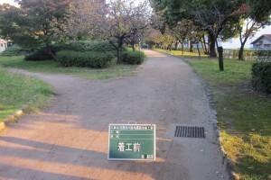 元茨木川 着工前2