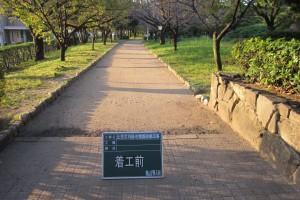 元茨木川 着工前4