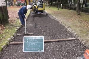 元茨木川 状況 (2)