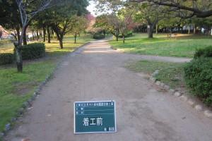 元茨木川 着工前5